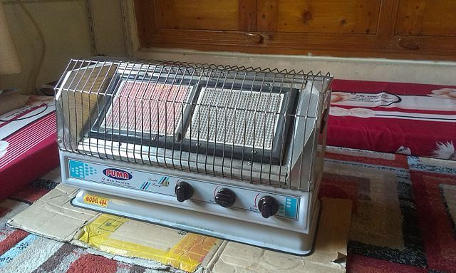 image of natural gas heater