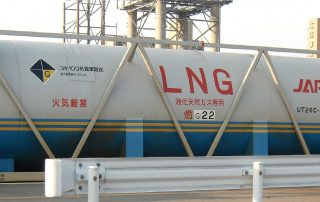 A liquefiednatural gas container
